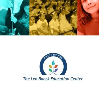 Leo Baeck Education Center: Site Redesign